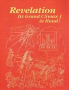 re-E Revelation Its Grand Climax At Hand! (2006) PDF