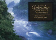 2004 Calendar of Jehovah's Witnesses