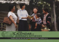 2008 Calendar of Jehovah's Witnesses