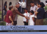 2010 Calendar of Jehovah's Witnesses