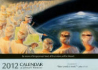 2012 Calendar of Jehovah's Witnesses