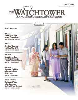 The Watchtower 2013 Study May 15 image
