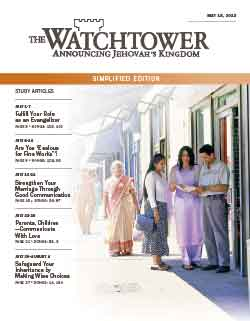 The Watchtower 2013 Simplified May 15 image