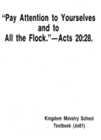 ks81-E Pay Attention to Yourselves and to All the Flock (1981)