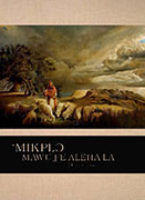 MIKPLO MAWU FE AL ALEHA LA (2015)