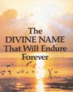 The Divine Name That Will Endure Forever (1984)