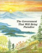 The Government That Will Bring Paradise (1985)
