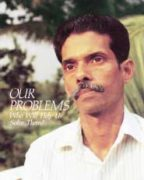 Our Problems Who Will Help Us Solve Them? (1990)