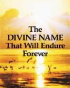The Divine Name That Will Endure Forever (2006)