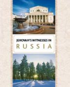 Jehovah's Witnesses in Russia (2008)