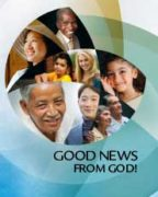 Good News From God! (2012)