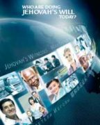 Who Are Doing Jehovah's Will Today? (December 2012)