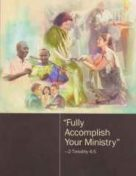 pi14-E Fully Accomplish Your Ministry (2014) epub