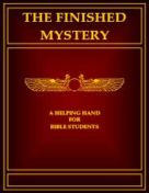 The Finished Mystery (2009) PDF