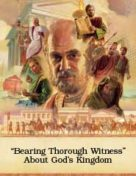 "bt-E ""Bearing Thorough Witness"" About God's Kingdom (May 2015) ePUB"