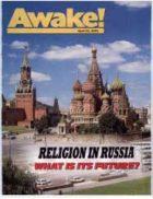 Awake! April 22 2001