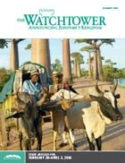 The Watchtower Study Edition January 2016