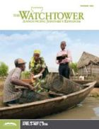 The Watchtower Study Edition February 2016