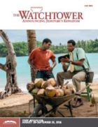 The Watchtower Study Edition July 2016