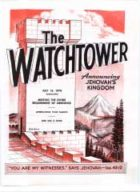 The Watchtower July 15 1970