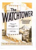 The Watchtower August 15 1970