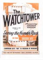 The Watchtower October 15 1970