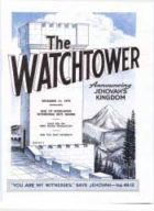 The Watchtower December 15 1970