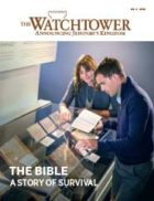 The Watchtower Public Edition No. 4 2016