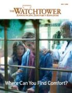 The Watchtower Public Edition No. 5 2016