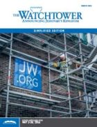 The Watchtower Simplified Edition March 2016