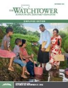 The Watchtower Simplified Edition September 2016