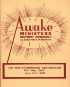 Awake Ministers District Assembly of Jehovah's Witnesses (1959)