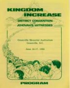 Kingdom Increase District Convention of Jehovah's Witnesses (1984)