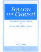 Follow the Christ! District Convention of Jehovah's Witnesses (2007)
