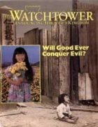 The Watchtower February 01 1993