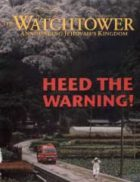 The Watchtower February 15 2000