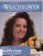 The Watchtower February 15 1997