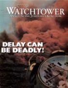 The Watchtower March 01 1993