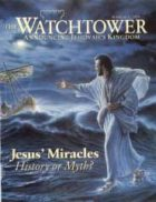 The Watchtower March 01 1995
