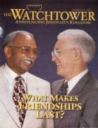 The Watchtower March 15 1996