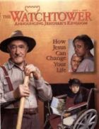 The Watchtower July 01 1999