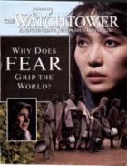 The Watchtower July 15 1994