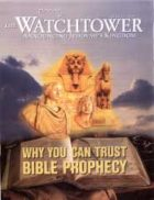 The Watchtower July 15 1999
