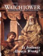 The Watchtower September 15 1995