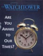 The Watchtower September 15 1998