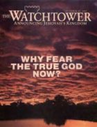 The Watchtower October 15 1995