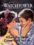 The Watchtower October 15 1996