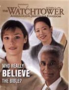 The Watchtower October 15 1998