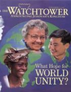 The Watchtower November 01 1997
