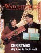 The Watchtower December 15 1999